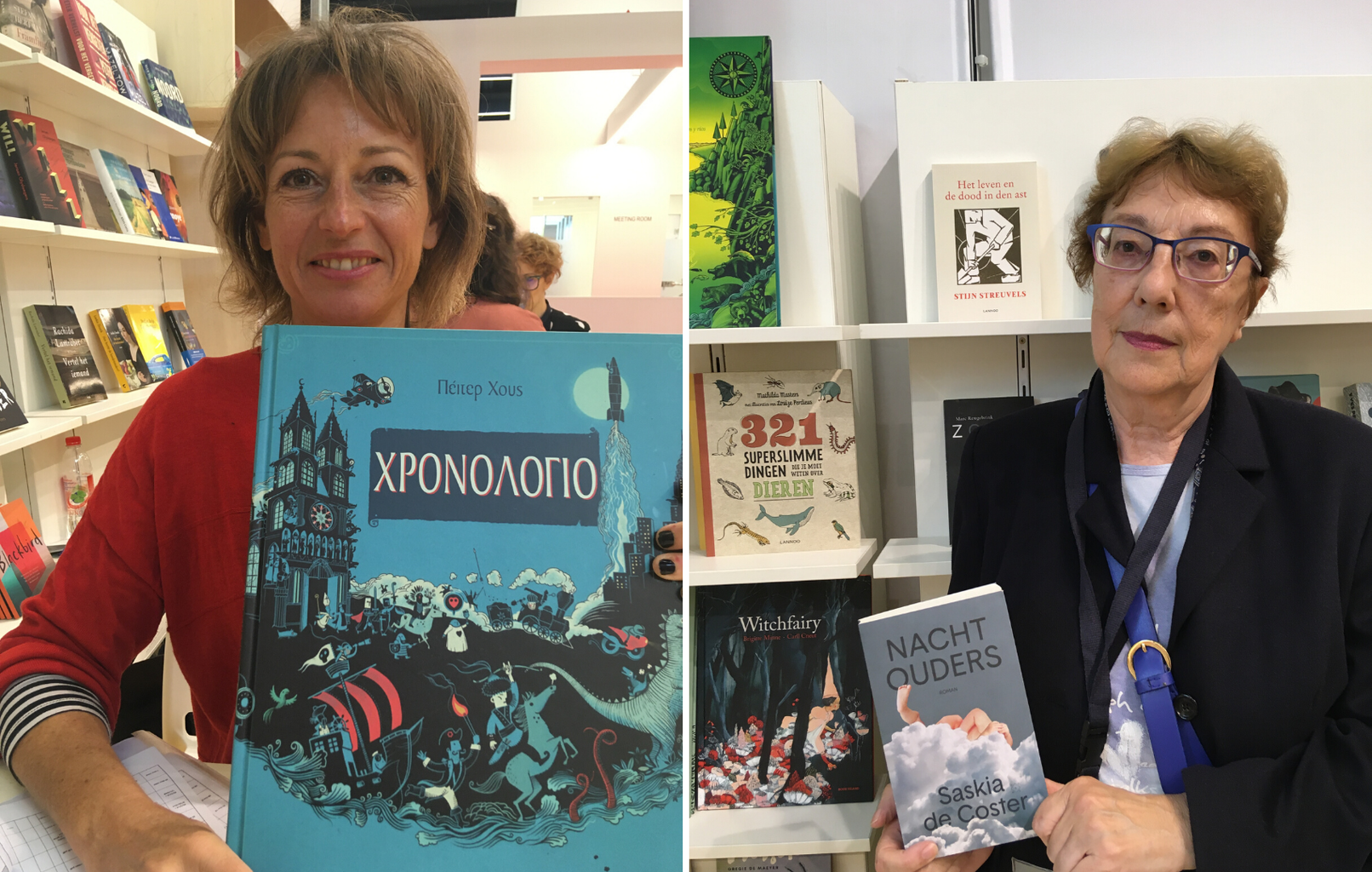 Paola Zagou (uitgeverij Patakis) met de Griekse 'Tijdlijn' van Peter Goes (links) en vertaalster Maja Weikert, die binnenkort 'Nachtouders' van Saskia De Coster in het Kroatisch vertaalt voor Hena Com (rechts)